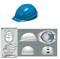DICプラスチック 防災用ヘルメット IZANO 折りたたみ収納タイプ 安全ヘルメット ブルー