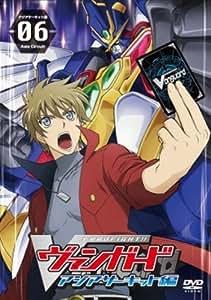 カードファイト! !  ヴァンガード アジアサーキット編 (6) [DVD]