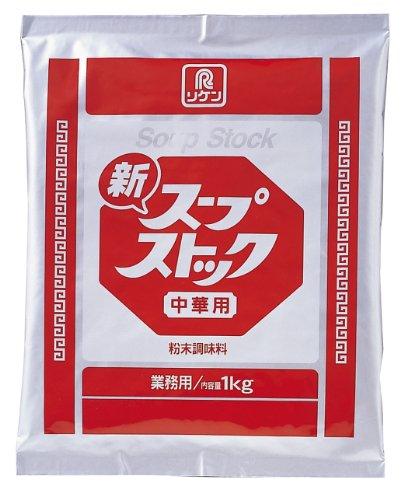 リケン スープストック 中華用 1Kg