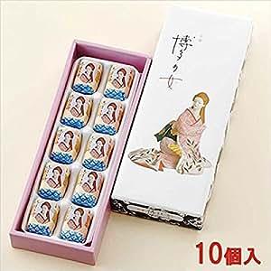 「九州銘菓」【モンドセレクション金賞受賞】二鶴堂 博多の女 10個入 | 和菓子 通販