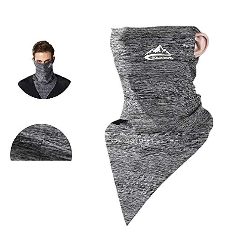 装置洗練とらえどころのない(ビグッド)Bigood フェイスカバー 耳掛けタイプ フェイスマスク 通気 日焼け防止マスク ランニング スポーツ サイクリング