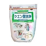 【お徳用 4 セット】 クエン酸洗浄 500g×4セット