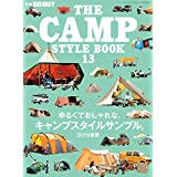 GO OUT特別編集 THE CAMP STYLE BOOK Vol.13