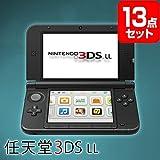 任天堂3DSLL【おまかせ景品13点セット】景品 目録 A3パネル付