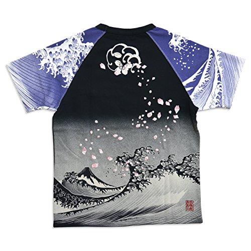 (カラクリタマシイ)絡繰魂 桜吹雪刺繍ラグラン半袖Tシャツ 和柄 和風 からくり262131 ブラック L