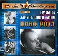International Film Music