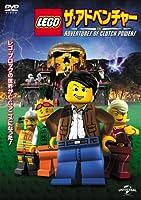 LEGO(R):ザ・アドベンチャー [DVD]