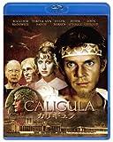 カリギュラ [Blu-ray]