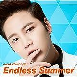 Endless Summer/Going Crazy(初回限定盤A)(DVD付)