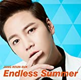 Endless Summer/Going Crazy(初回限定盤A)(DVD付)