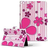 HUAWEI MediaPad M3 Huawei ファーウェイ メディアパッド タブレット 手帳型 タブレットケース タブレットカバー カバー レザー ケース 手帳タイプ フリップ ダイアリー 二つ折り ラブリー ピンク 白 花 フラワー m3-005368-tb