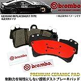 brembo ブレンボ ブレーキパッド VOLVO ボルボ V70 (3) BB4164TW 11 02~ フロント 左右セット