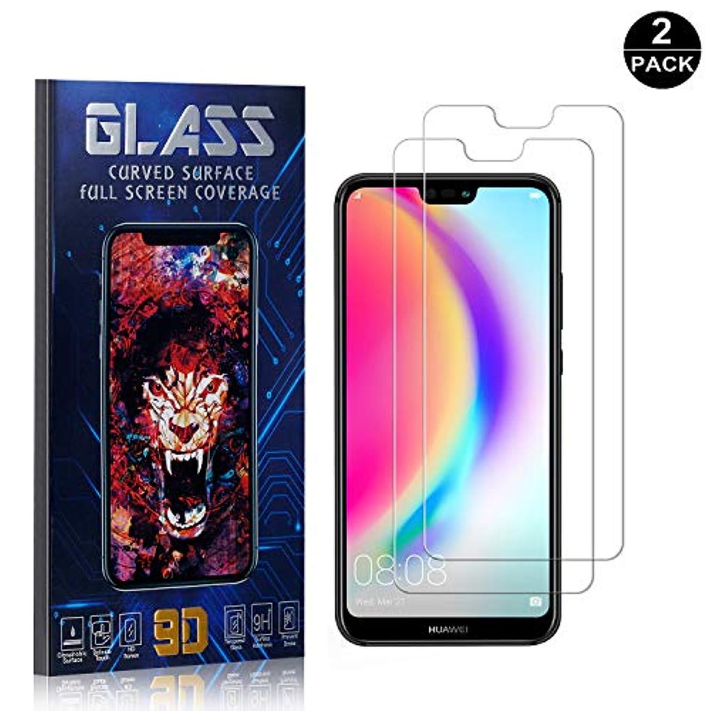 ねばねば機械的早く【2枚セット】 Huawei P20 Lite 超薄 フィルム CUNUS Huawei P20 Lite 専用設計 硬度9H 耐衝撃 強化ガラスフィルム 気泡防止 飛散防止 超薄0.26mm 高透明度で 液晶保護フィルム