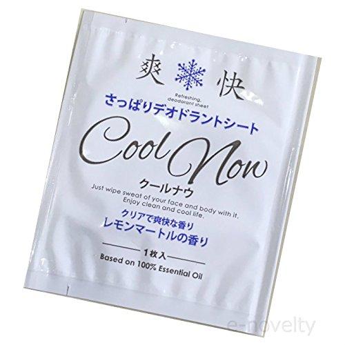 【送料無料!】 さっぱりデオドラントシート クールナウ 10...