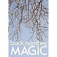 【早期購入特典あり】MAGIC(初回限定盤B)(DVD付)【特典:内容未定】