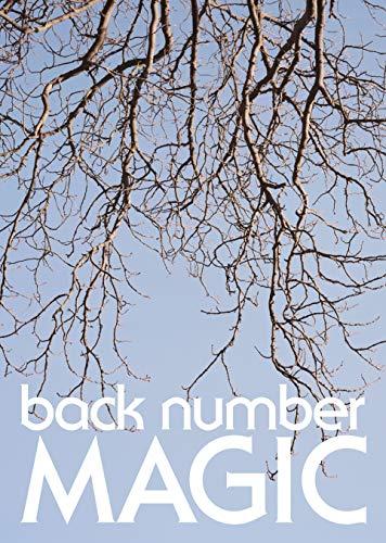 back number「MAGIC」アルバム全曲解説!ドラマや映画主題歌まで…バクナンの最深部に迫れの画像