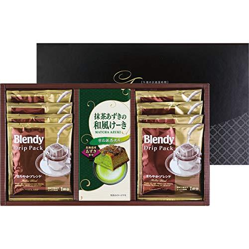 宇治抹茶あずきけーき&ブレンディコーヒーセット お中元お歳暮ギフト贈答品プレゼントにも人気