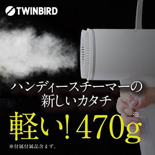 TWINBIRD(ツインバード工業)『ハンディースチーマー(SA-4096W)』
