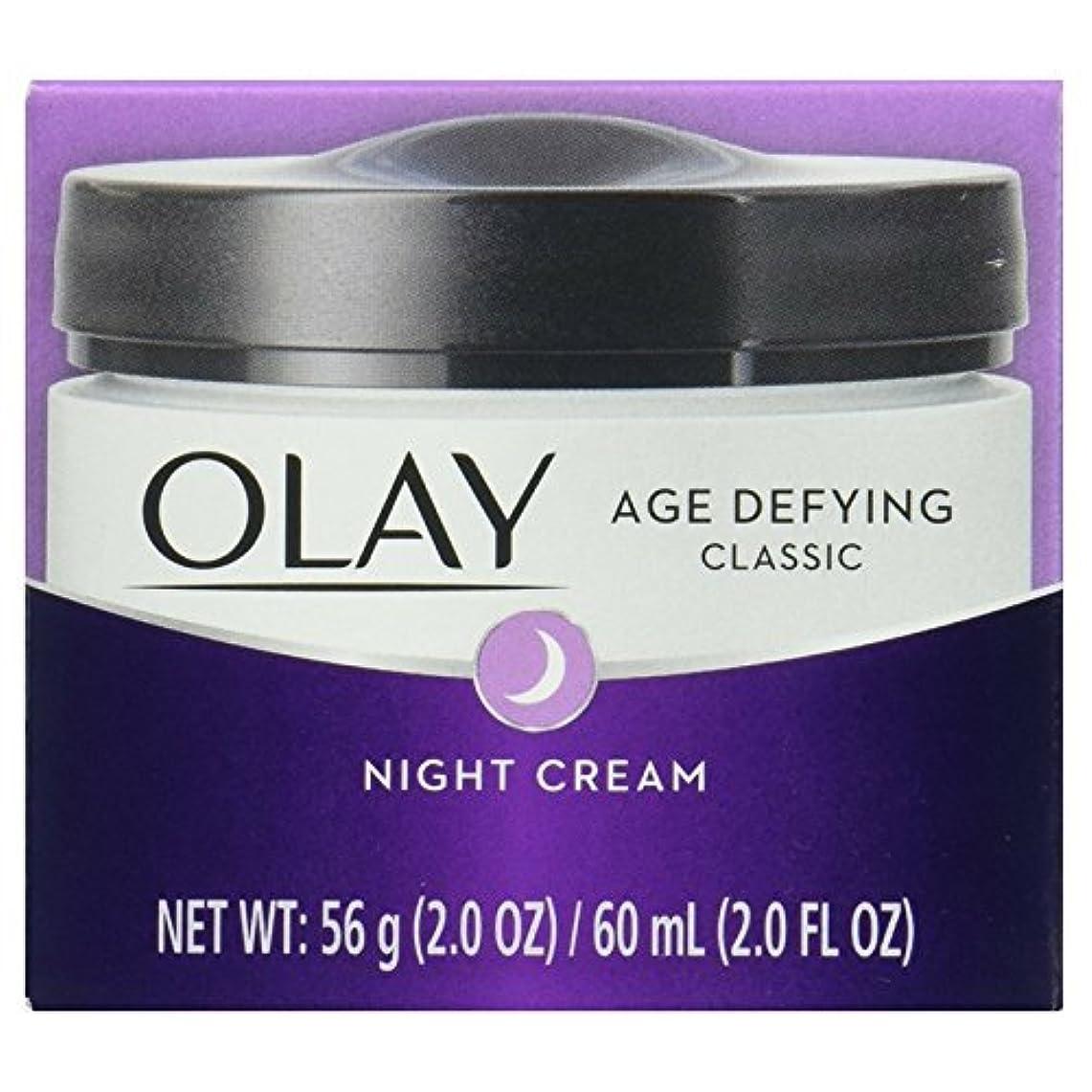 表面的な不信リーOlay Age Defying intensive nourshing night cream (並行輸入品)