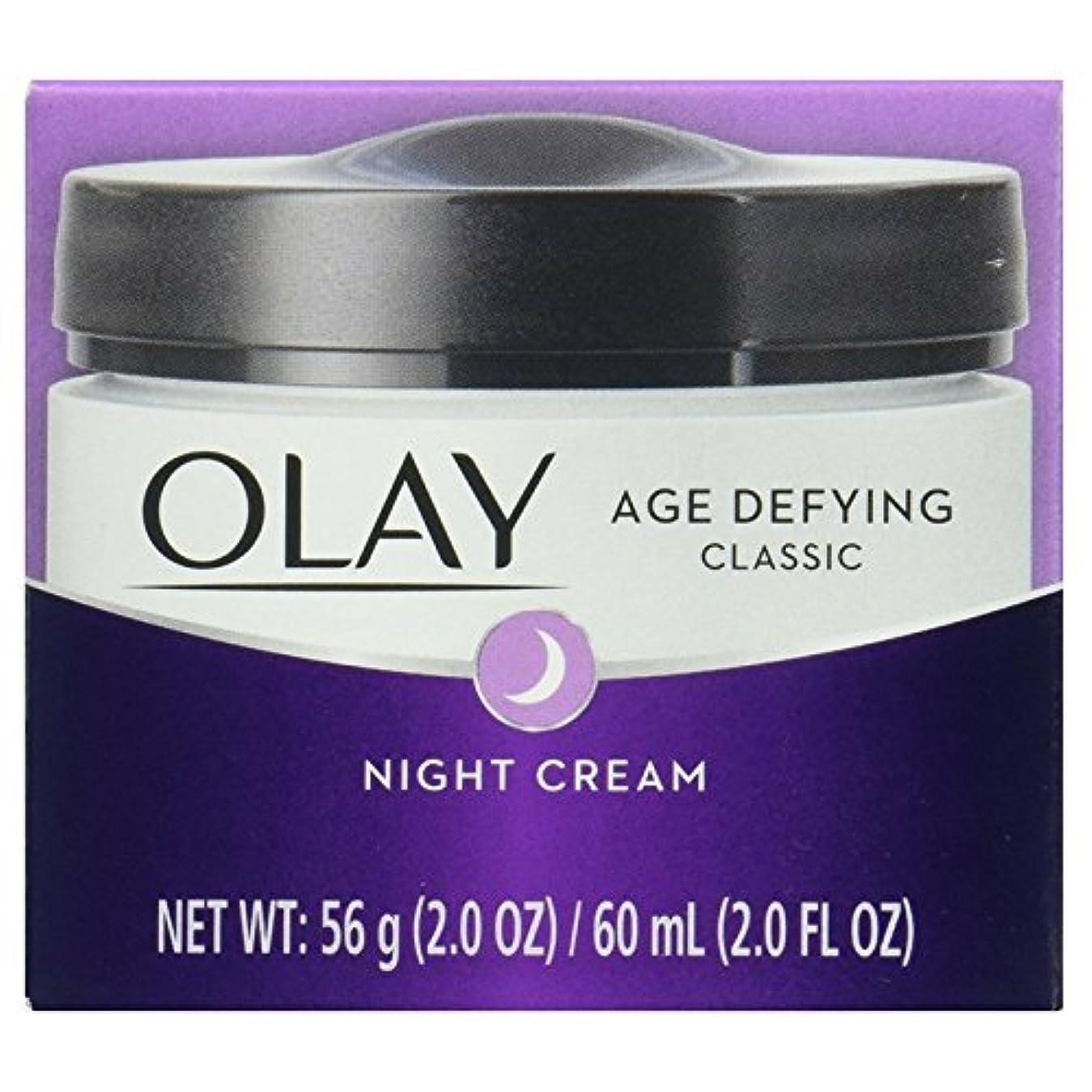 ロック解除スパーク黒Olay Age Defying intensive nourshing night cream (並行輸入品)