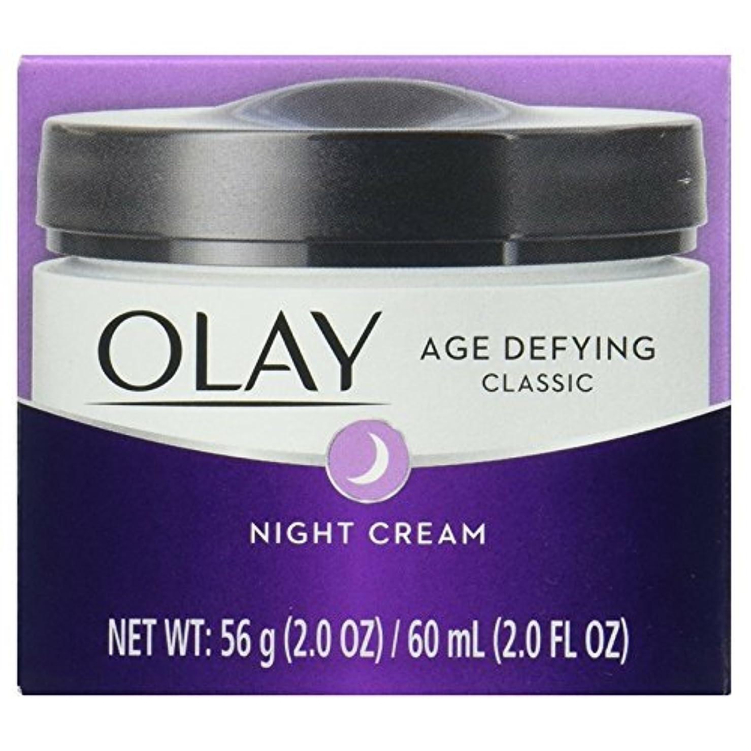 衝突コースブルゴーニュ挑むOlay Age Defying intensive nourshing night cream (並行輸入品)
