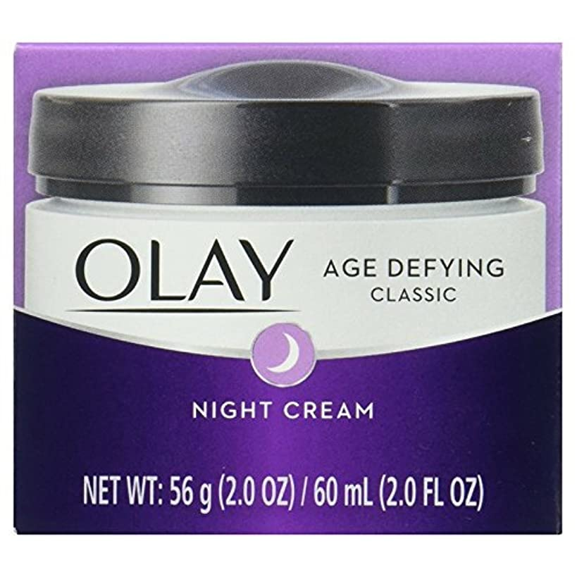 名誉ある堤防ストラップOlay Age Defying intensive nourshing night cream (並行輸入品)