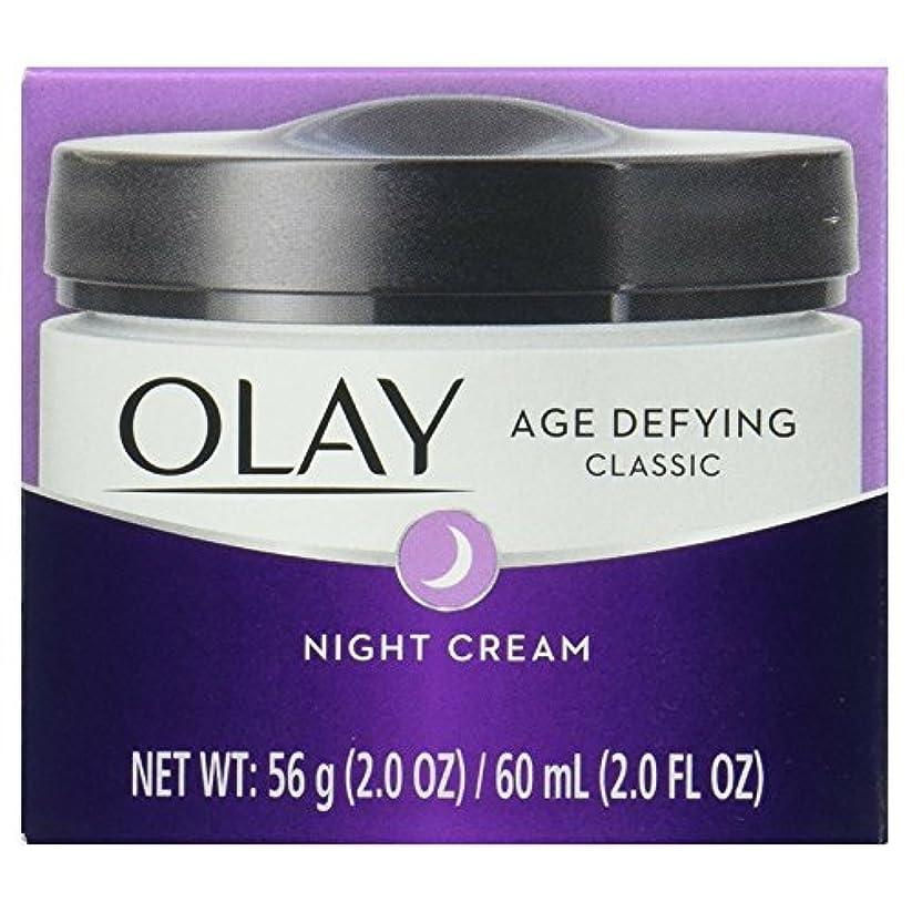 地下室寝る故意にOlay Age Defying intensive nourshing night cream (並行輸入品)