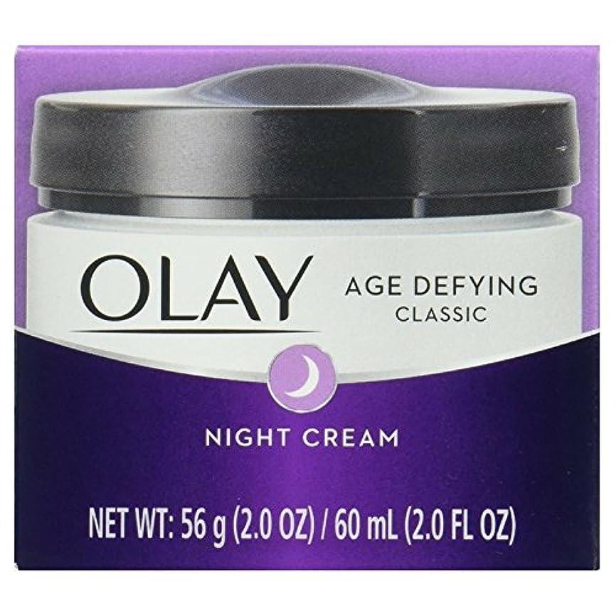 球状圧縮された鉛筆Olay Age Defying intensive nourshing night cream (並行輸入品)