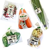 有機JAS認定野菜の野菜炒めセット5品 玉ねぎ1袋・人参1袋・ピーマン1袋・とうがらし1袋・にら1袋  (同梱OK) [その他]