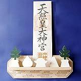 モダン神棚 雲形の神棚 壁掛け神棚 はじめての神棚セットNegai(ねがい) 賃貸 石膏ボード壁に配慮した おしゃれ 神棚 8角形 8KAKU-N アムティー