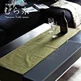 fabrizm 日本製 テーブルランナー 40×150cm むら糸 抹茶 1447-gr