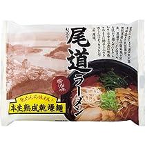 尾道ラーメン 醤油味(10食) ONOMICHIDRY