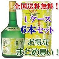 銀盤 米の芯 720ml 6本 純米大吟醸 超特選 銀盤酒造株式会社
