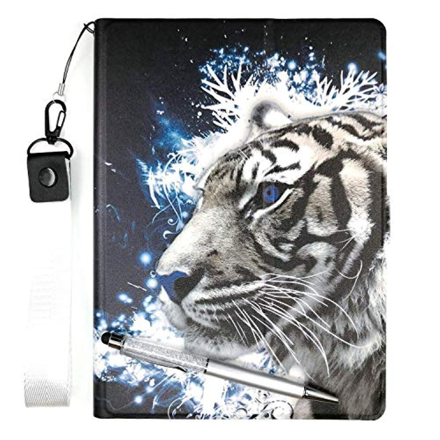 白鳥洗うフェンスLovewlb 高級PU 超薄型 最軽量 三つ折 タブレット保護 ケース Huawei Mediapad M3 Lite S 8.0 Cpn-L0j 702hw ケース LH