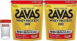【2袋セット+シェーカー付き】ザバス ホエイプロテイン100 ココア味【50食分】 1,050g
