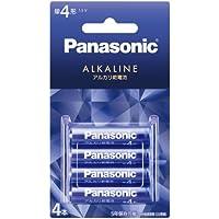 パナソニック 単4形カラーアルカリ乾電池 4本パック バイオレットブルー LR03LJA/4B