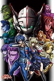 コードギアス 亡国のアキト 1000ピース Akito the Exiled 1000-322