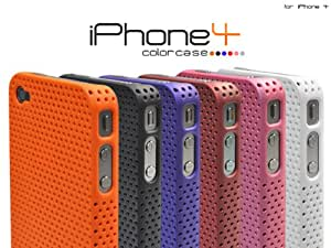 ホワイト iPhone4専用メッシュ仕様カラーケース