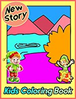 New Story Kids Coloring Book: Bible Story Coloring and Activity Book | 25 Bible Coloring Pages for Christians Activity Book Bible Verse Church Activity