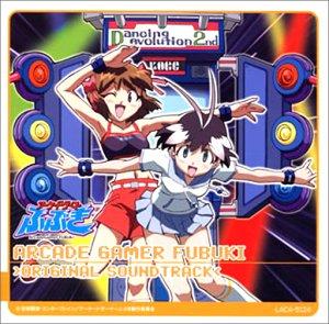 OVA アーケードゲーマーふぶき オリジナルサウンドトラック