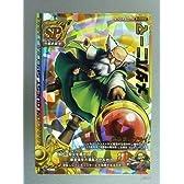 ドラゴンクエストモンスターバトルロードII 2S-008II メダパニーマ