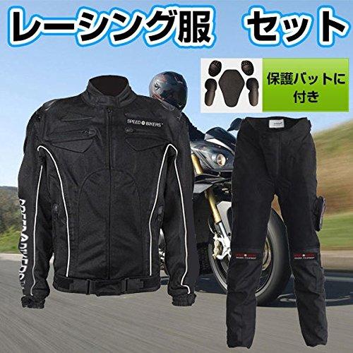 SPEED BIKERS バイクウェア バイクジャケット&パ...