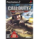 Call of Duty 2 Big Red One