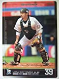BBH2012 黒カード 田中雅彦(ロッテ)