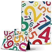 igcase Qua tab PX au LGエレクトロニクス Quatab LGT31 タブレット 手帳型 タブレットケース タブレットカバー カバー レザー ケース 手帳タイプ フリップ ダイアリー 二つ折り 直接貼り付けタイプ 007389 その他 数字 カラフル 文字 模様