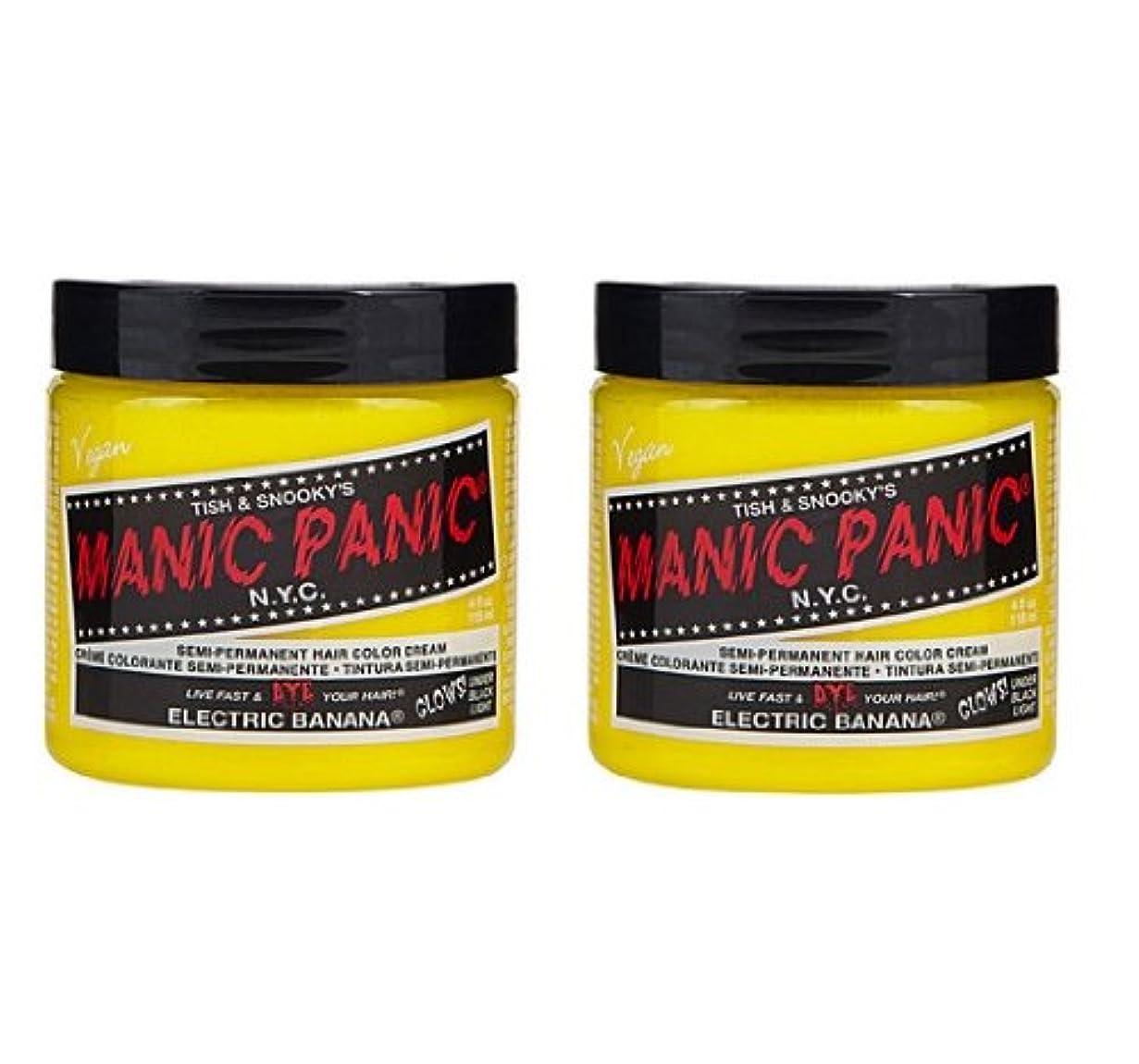 【2個セット】MANIC PANIC マニックパニック Electric Banana エレクトリックバナナ 118ml