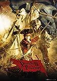 舞台「劇団シャイニング from うたの☆プリンスさまっ♪ 『Pirates of the Frontier』」 通常版 [DVD]
