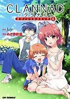 CLANNADオフィシャルコミック (8) (CR COMICS)