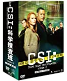CSI:科学捜査班 シーズン10 コンプリートBOX-1 [DVD]