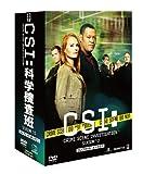 CSI:科学捜査班 シーズン10 コンプリートDVD BOX-I[DVD]